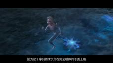 迪士尼《冰雪奇缘2》幕后特效制作解析