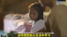 印度 家庭教育微电影故事广告