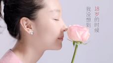 三生花化妆品 广告