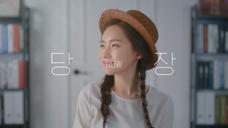 CX10 护肤品广告 HAWAII Dirmp[2018][韩国]