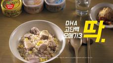 罐头广告[2018][韩国]