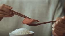 午餐肉罐头广告[2018][韩国]