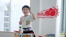 百货-KODOMO 儿童用品广告[泰国][2020.9]