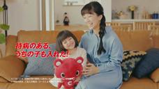 保险业 - COOP共济险广告できている保障[2019][日本]