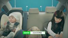 保险业 - AXA安盛保险公司广告03[2018][韩国]
