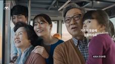 保险业 - AXA安盛保险公司广告 (2)[2018][韩国]