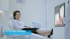 医药 - MEGAGEN护牙广告[2018][韩国]