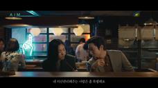 APP-AIM 金融应用广告 RESTAURANT[韩国][2020.8]