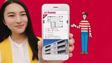 AT HOME 广告[日本][2020.7]