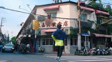 騛一般的中国速度-特步騛速跑鞋