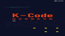 快手代码-代码能给我们什么?
