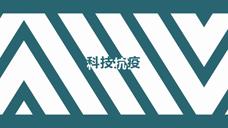 2020华为用户大会日程曝光