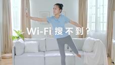 华为首款NFC一碰连网移动路由器