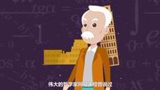 橙积分APP MG动画世纪荣名影像