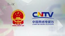 CCTV 发现双创之星 宣传片 三十秒