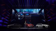 头号领地 梅赛德斯-奔驰新生代车型体验平台