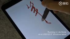 写意国画书法字绘画软件使用视频