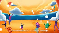 九牧 社交全案服务案例分享MG动画