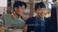 通信KT 5G 网络广告 韩国 2020