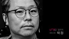 LG U+5G网络广告2[韩国][2019.12]