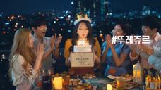 KT 5G 网络广告[韩国][2019.12]