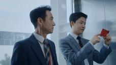 KT 5G 网络广告 韩国 2020