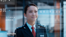 中国平安 智慧智能服务 宣传片 2020