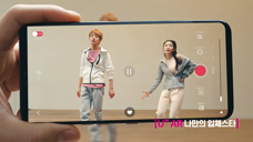 LG U+5G  跳舞篇 2019 韩国