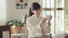 饮料-麻生久美子 日本