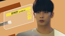 饮料-茶饮料广告[韩国]