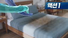 百货-FEBREZE 清香剂广告[韩国]