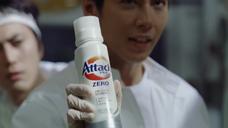 花王 洗发水广告 日本2020