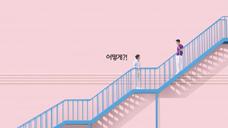 SK AIA电信广告[韩国][2020.5]