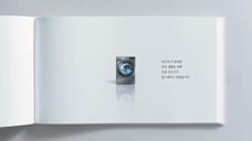 LG TROMM 洗衣机广告[韩国]