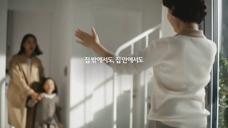 LG 电器广告[韩国]