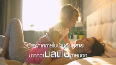 Panasonic 松下空调广告[泰国]
