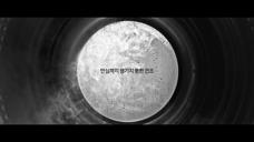 SAMSUNG GRANDE AI 三星冰丝昂广告 LAUNCHING[韩国]