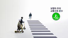 XING XING 共享单车广告[韩国]