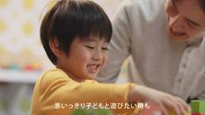 American Express 美国运通广告  日本 2020