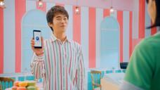 JCB QUICPay 移动支付 2020 日本