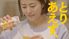 Asahi 啤酒广告  高畑のオススメ篇[日本]