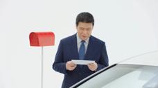 车辆保险广告 日本2020