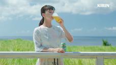 KIRIN 淡麗啤酒广告 日本2020