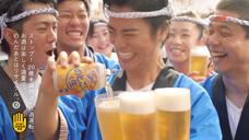 KIRIN啤酒桐谷健太篇[日本]2020