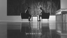 云峰基金宣传片2018