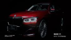 宝马BMW 7系 中国风 檀香把手工艺