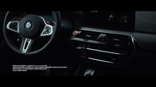 宝马BMW 5系M  2020