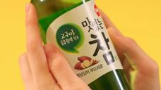 白薯酒 酒瓶节拍篇 2020 韩国