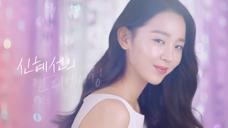 BOH PROBIODERM 护肤品广告[韩国]
