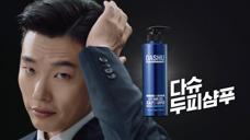 美妆-DASHU 发胶广告 (2)[韩国]